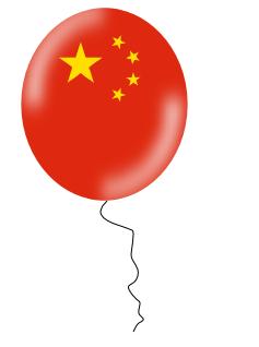 China Blase